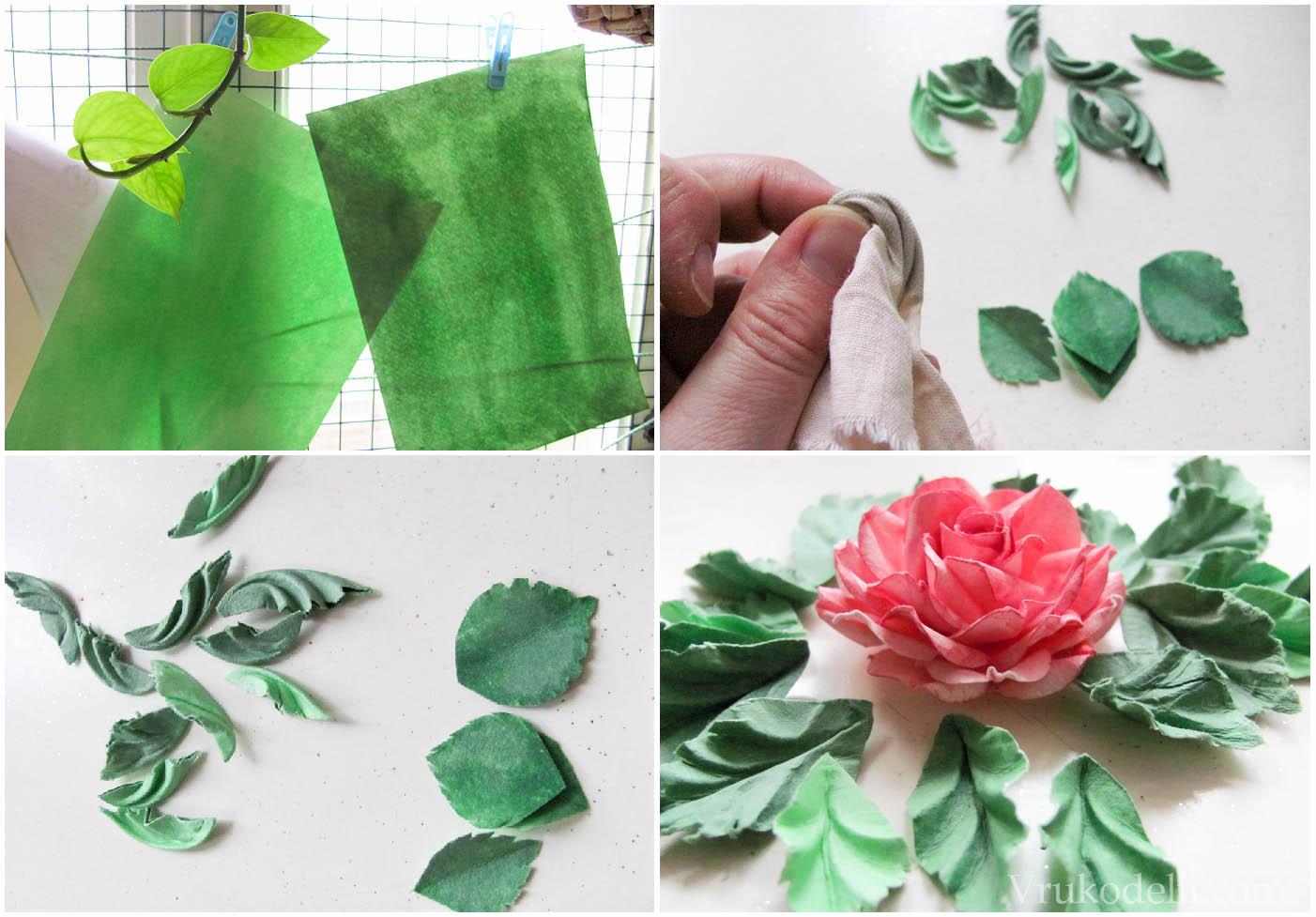 Как сделать листочки из ткани фото 950