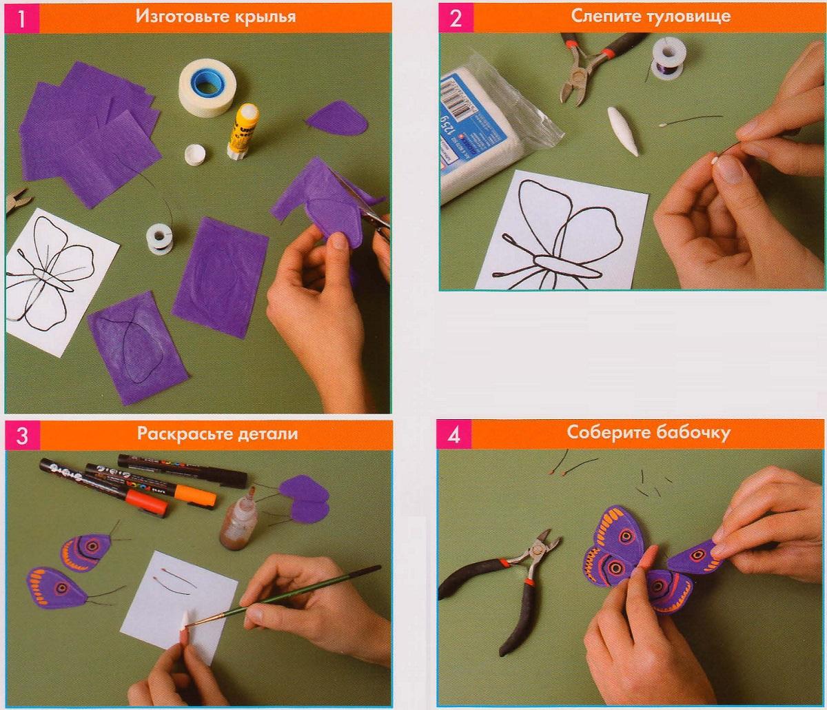 Бабочки из бумаги своими руками схемы шаблоны