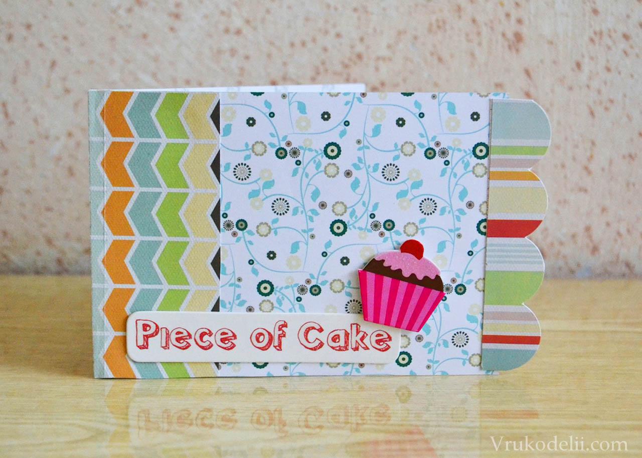 Картинка, как оформить открытку внутри своими руками на день рождения торт