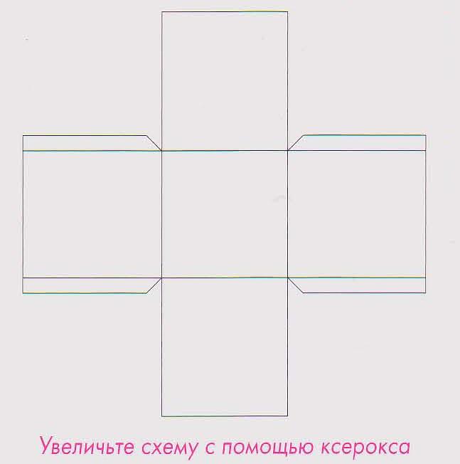Как сделать большую прямоугольную коробку своими руками