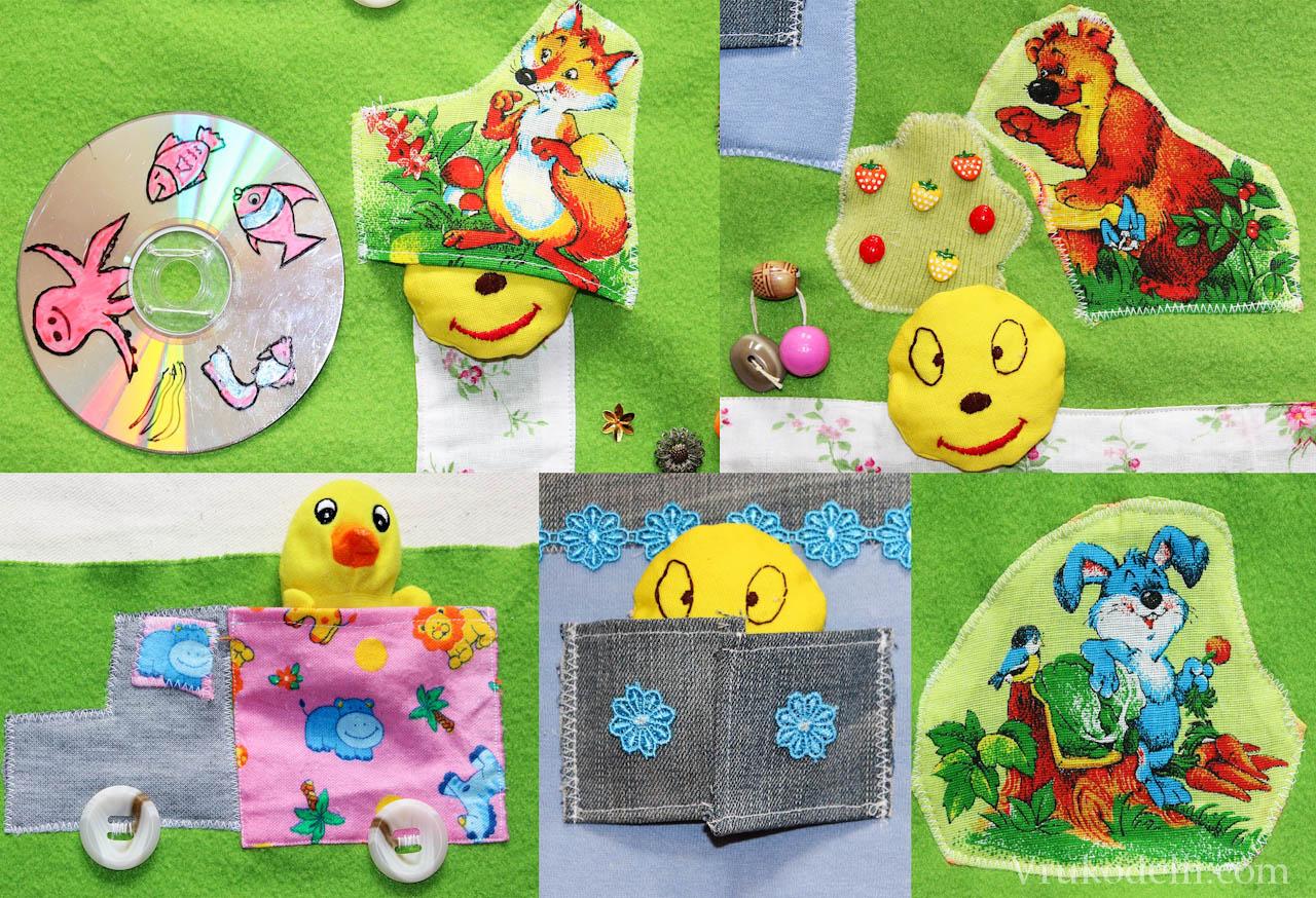 Сшить развивающий коврик для детей своими руками