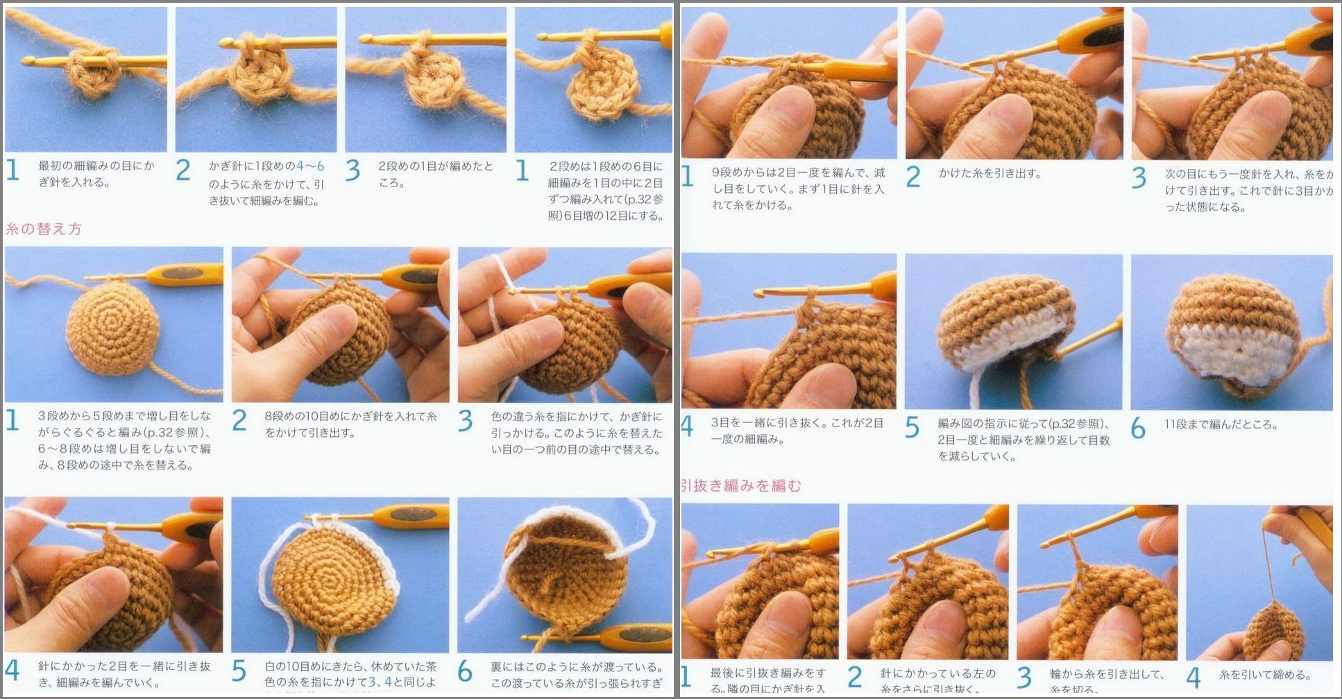 Схемы для вязания крючком игрушки для начинающих с пошагово