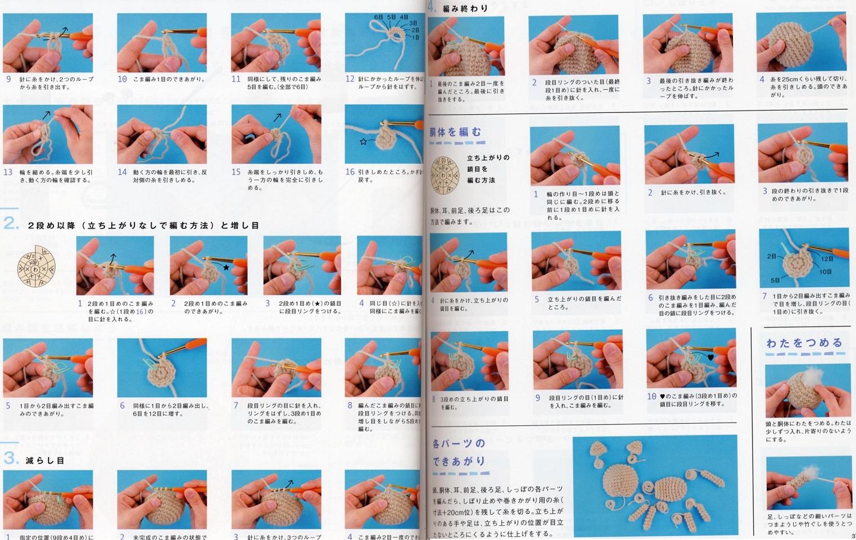 схемы вязания крючком амигуруми для начинающих