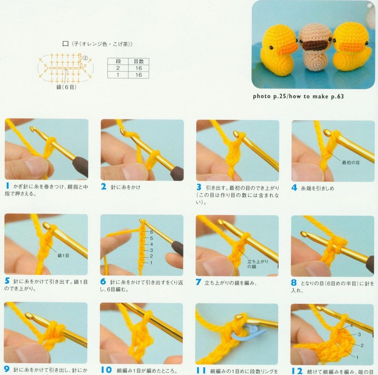 Как связать игрушки крючком для начинающих пошагово фото