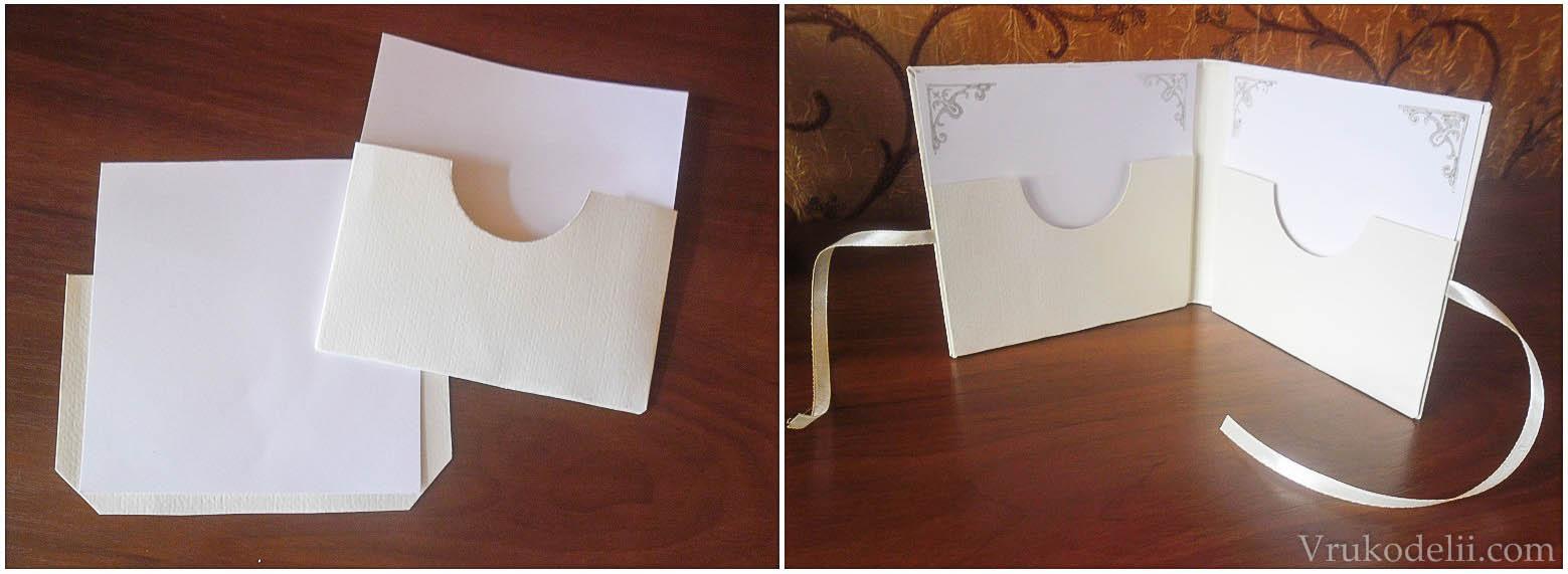 Как сделать конвертики из бумаги для дисков 375