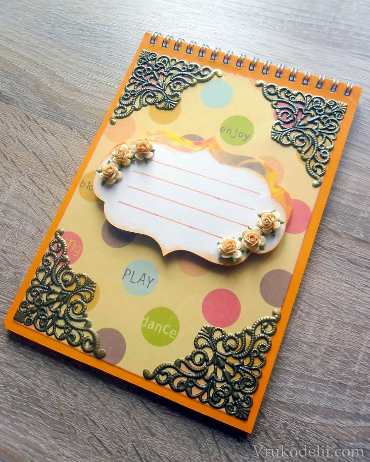 Как своими руками сделать обложку на дневник своими руками