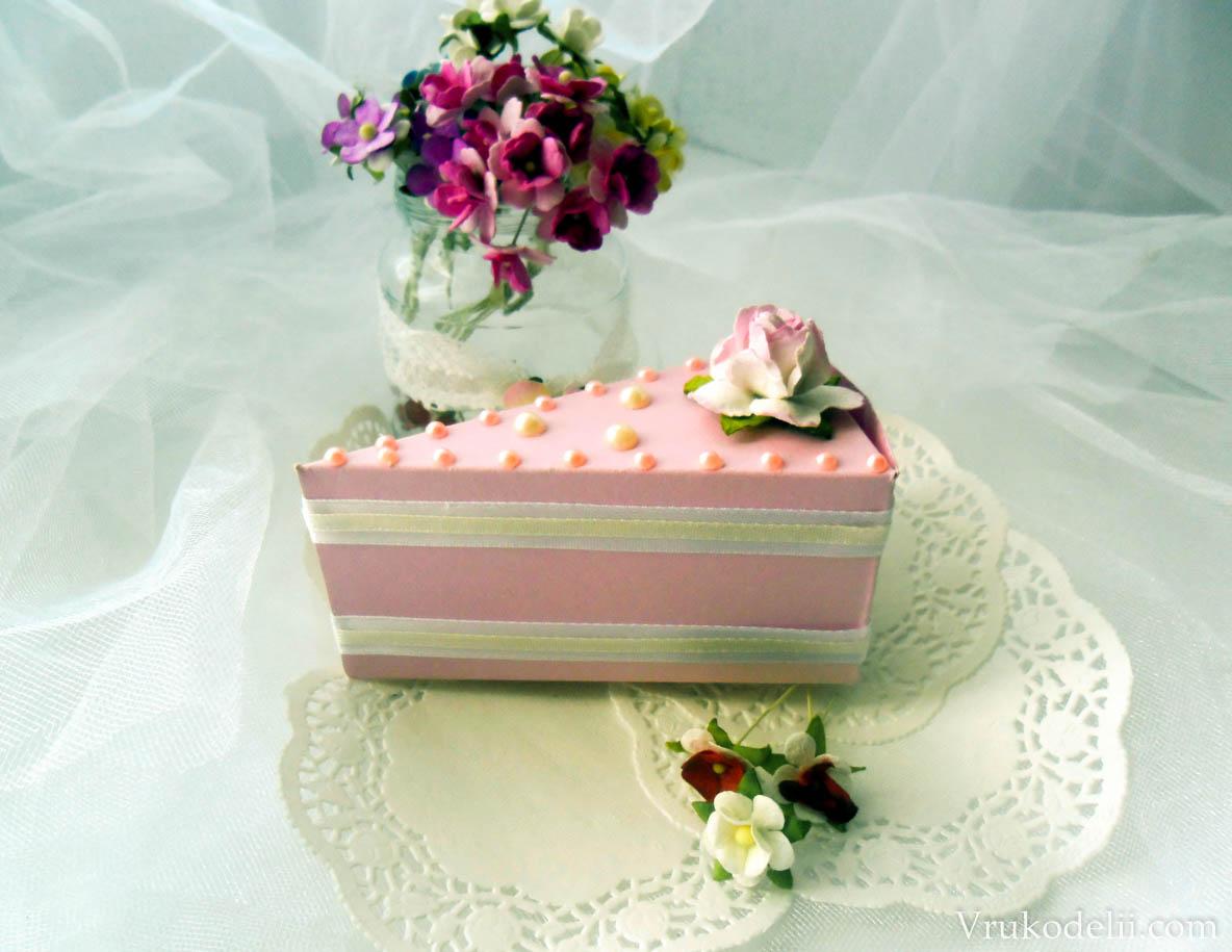 Коробочка в виде кусочка торта схема