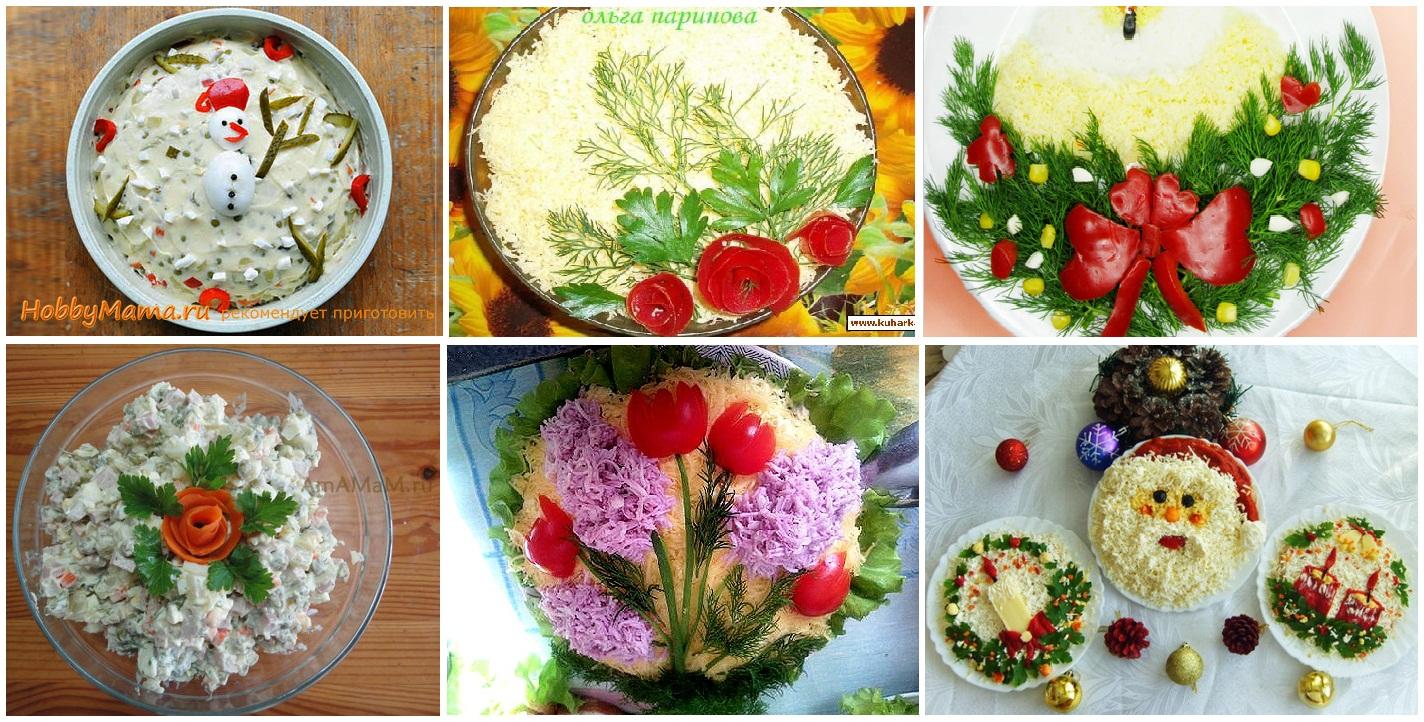 Простые украшения для салатов своими руками 18