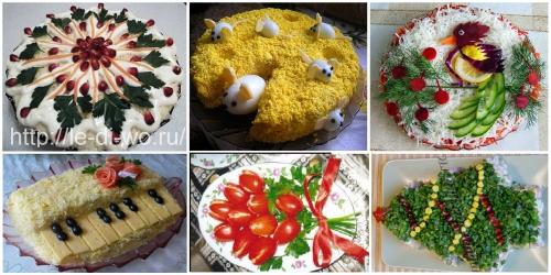 Украшения салатов на праздник
