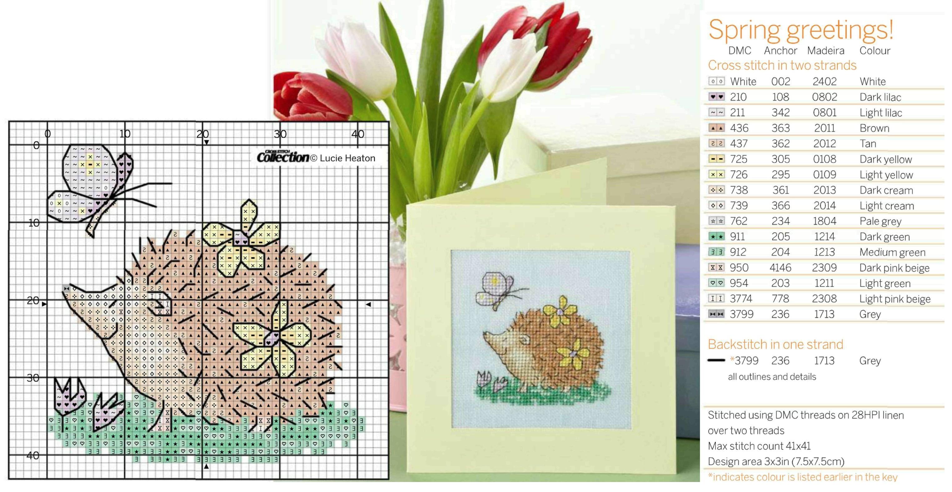 Вышивки открытка схема 29