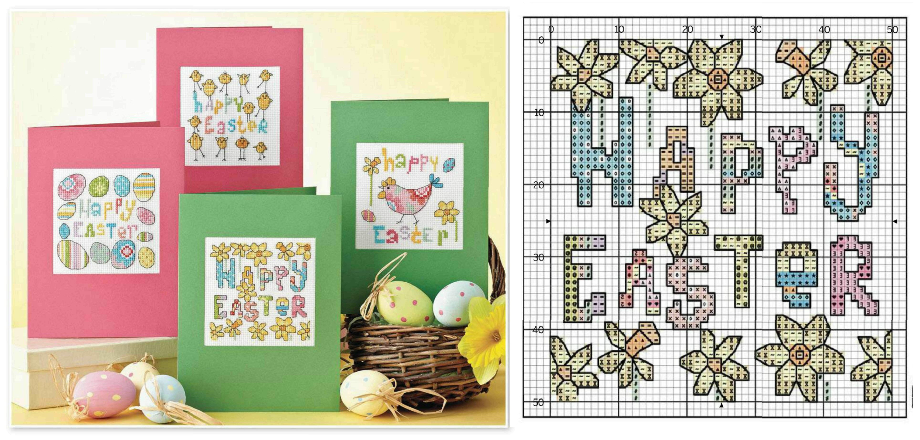 Вышиваем открытки крестиком