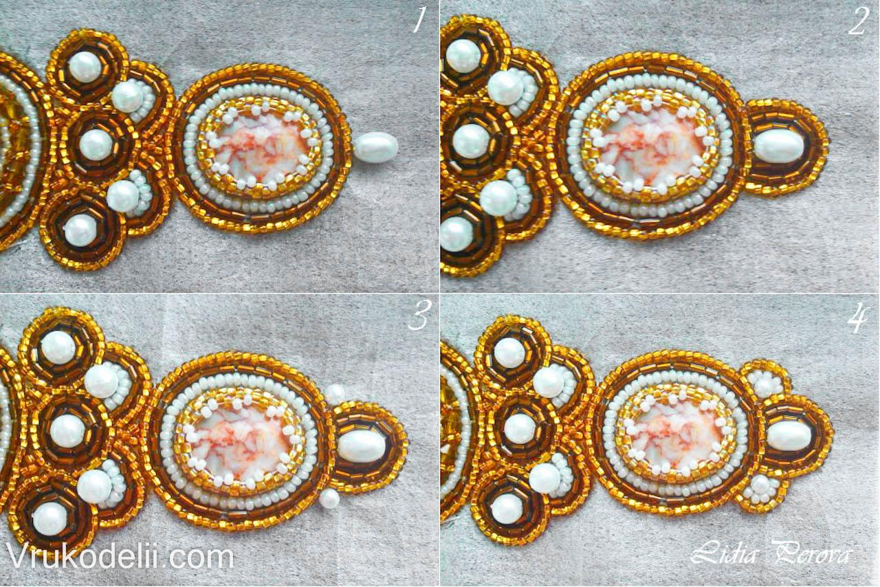 Широкие браслеты из мелкого бисера мастер класс для начинающих #8
