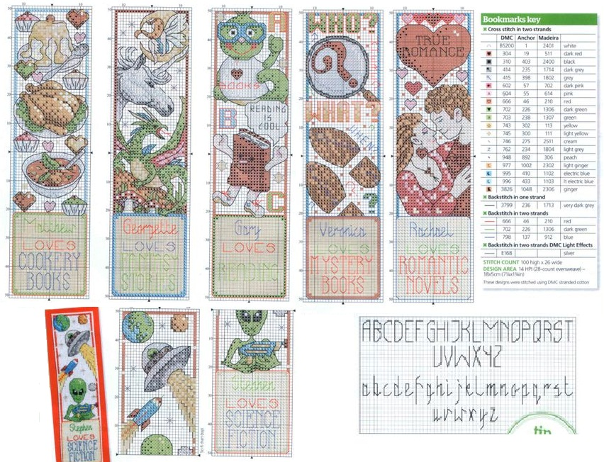 Вышивка закладки для книг скачать схемы бесплатно