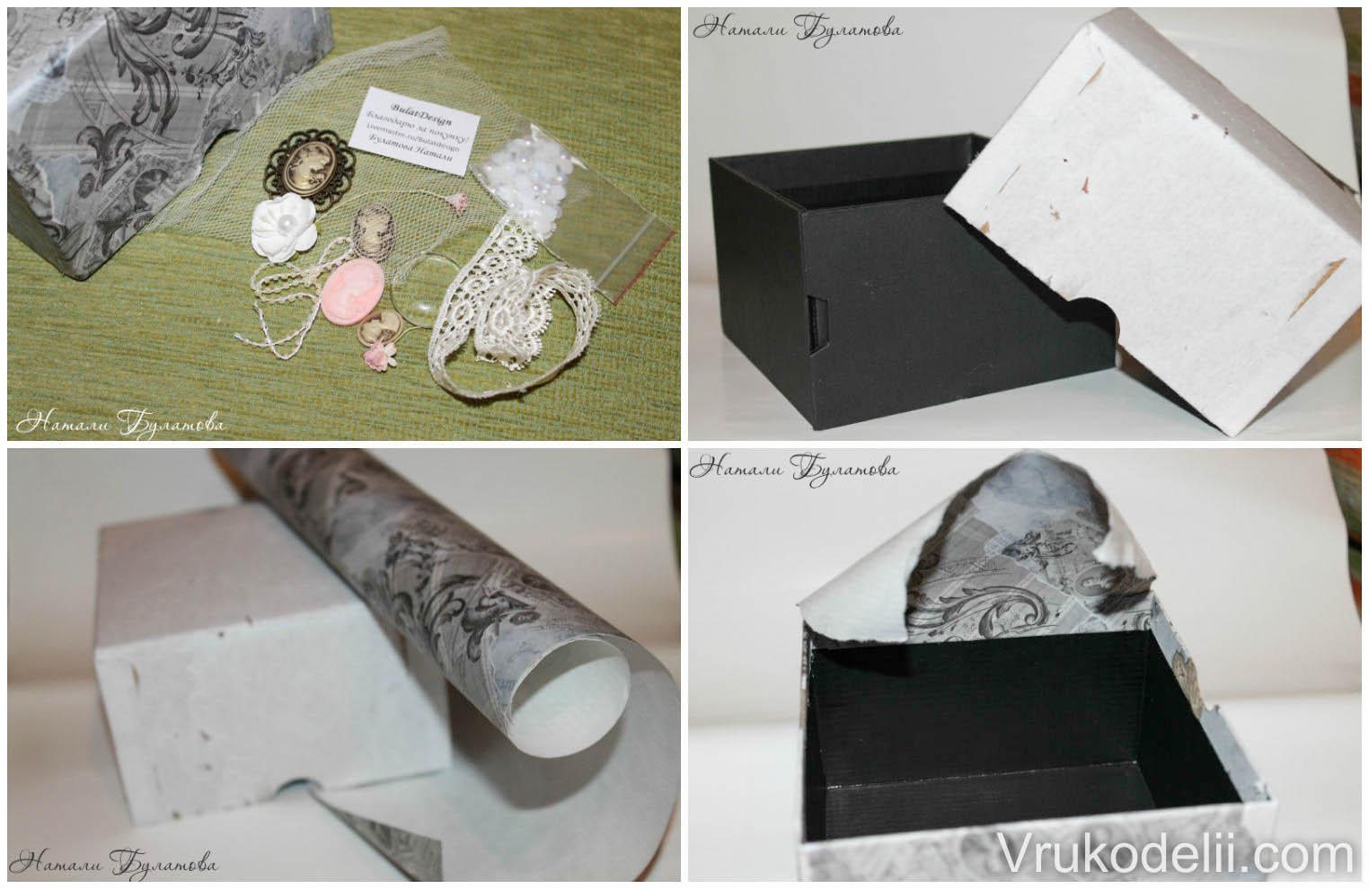 Как из коробки сделать шкатулку фото 578
