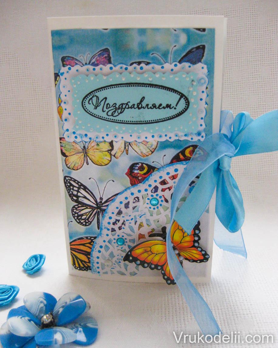 День рождения, как сделать открытки шоколадница