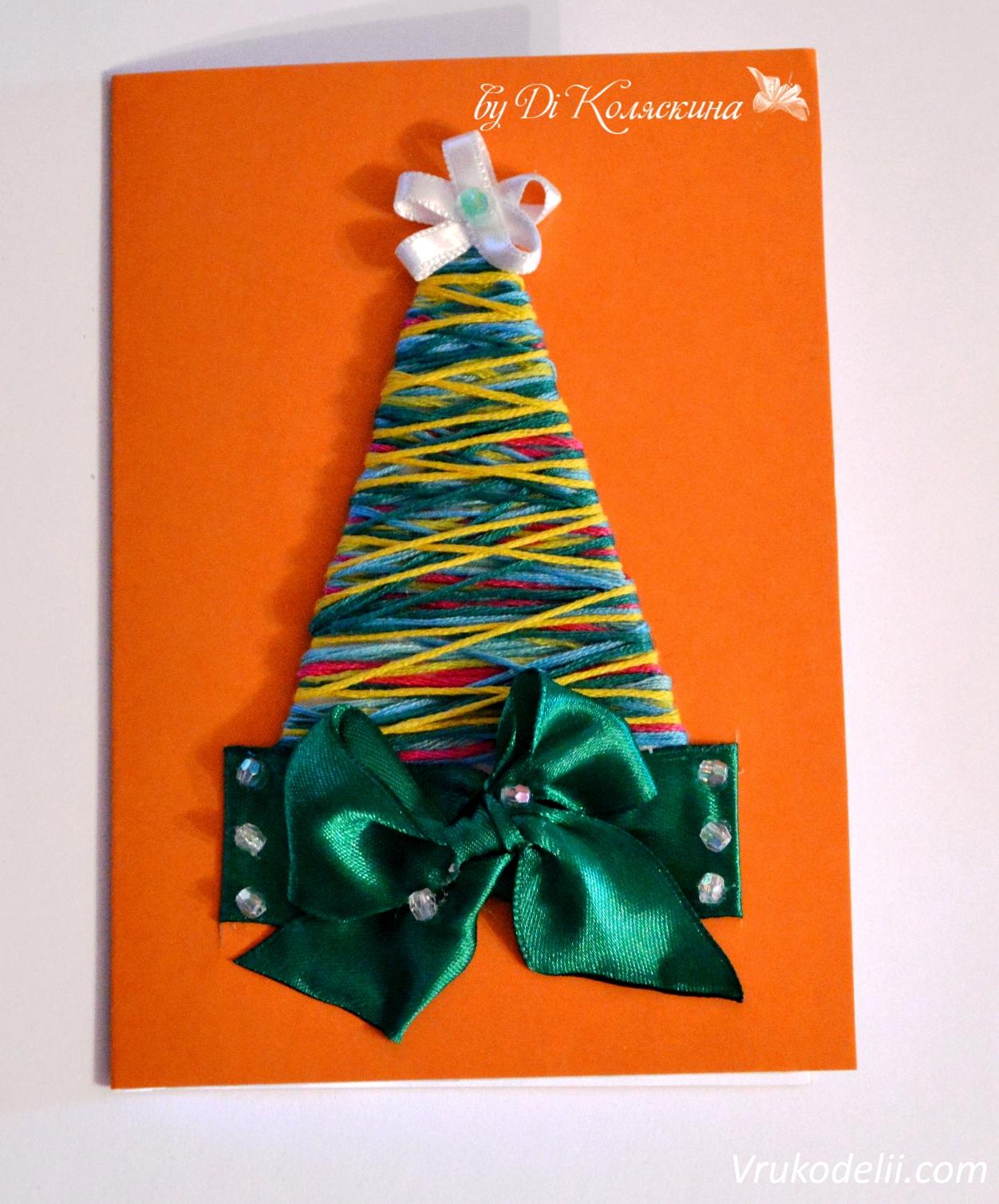 Новогодние открытки своими руками из лент