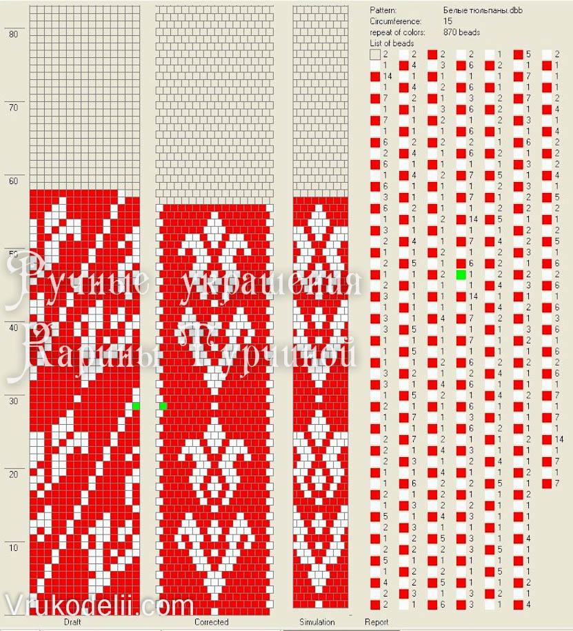 Бисер жгут вязание 13