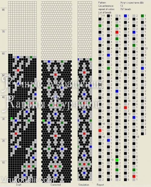 схема бисерного жгута с крестами на 13 бисерин. жгут с крестами, стильный готичный бисерный жгут