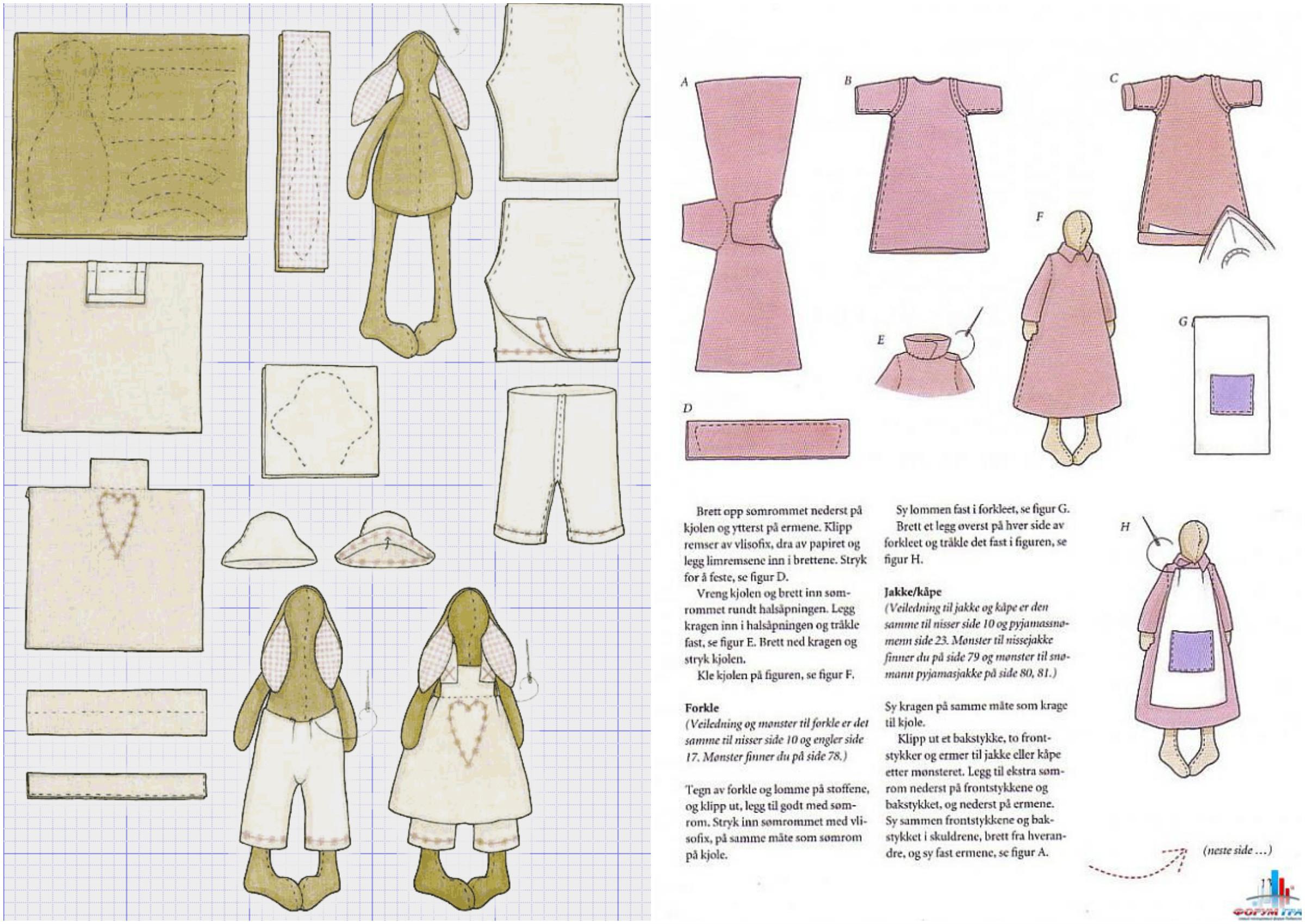 Как сшить халат для тильды 43
