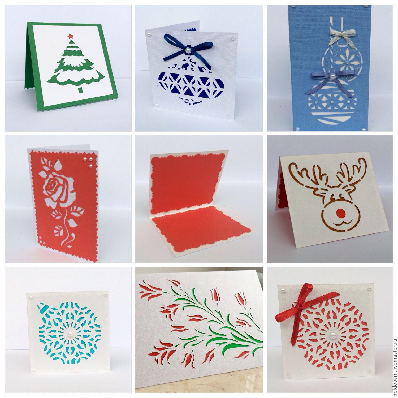 Вытынанки открытки новогодние, марта для девочек